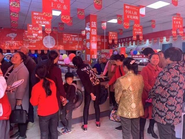 京东家电专卖店与美的冰箱战略合作升级  共创产业融合新典范