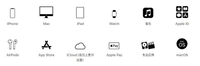手机店维修被狠宰?玩转苹果客服能帮你省钱(春节选题)