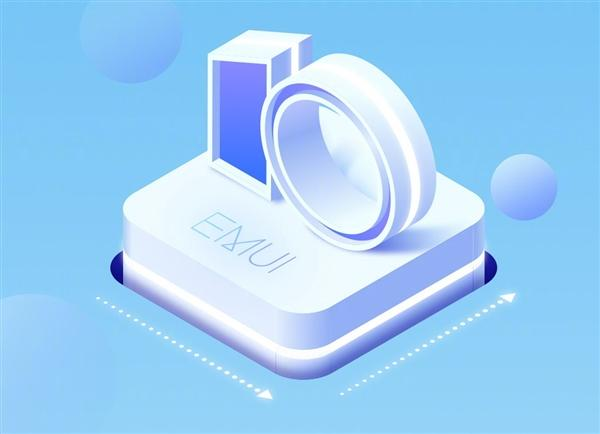 华为节前快讯:EMUI10升级用户数突破5000万