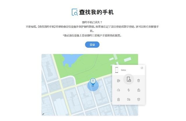 OPPO/三星/华为手机被偷了 怎么找回?