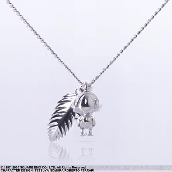 《最终幻想7:重制版》两款吉祥物项链周边推出!